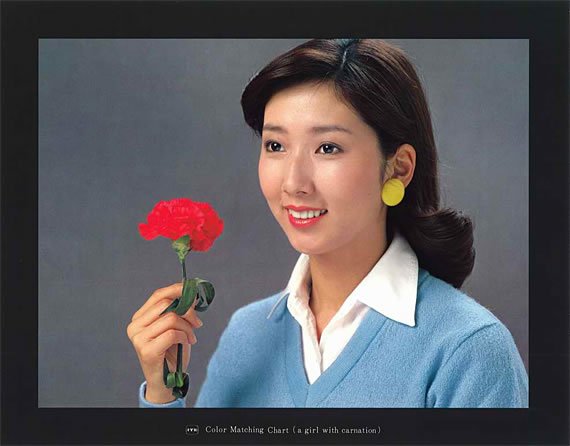 ITE Color Matching Chart (a girl with carnation)